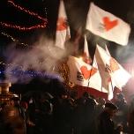 Предвыборная программа Ю. Тимошенко