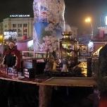 Ярмарка в городе Харьков