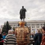 День города Луганск