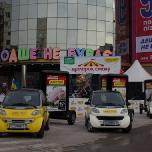 Открытие гипермаркета Амстор в Киеве