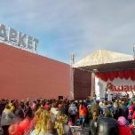 Презентатия чая Батик в супермаркете Ашан г. Киев