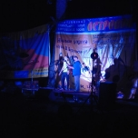 Фестиваль бардов в Запорожье