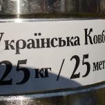 samaya dlinnaya kolbasa_1